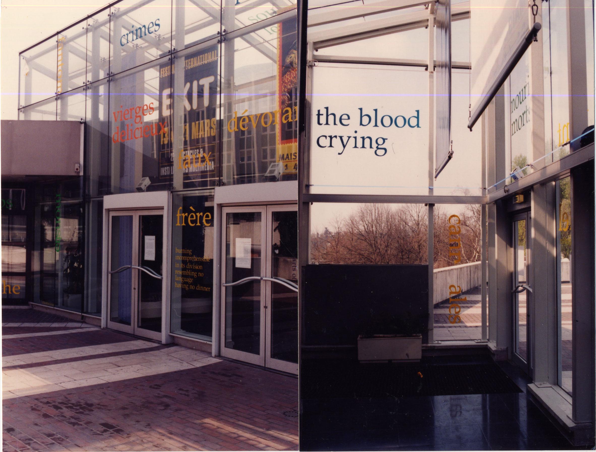 Créteil Installation, 1998 (2 of 2)