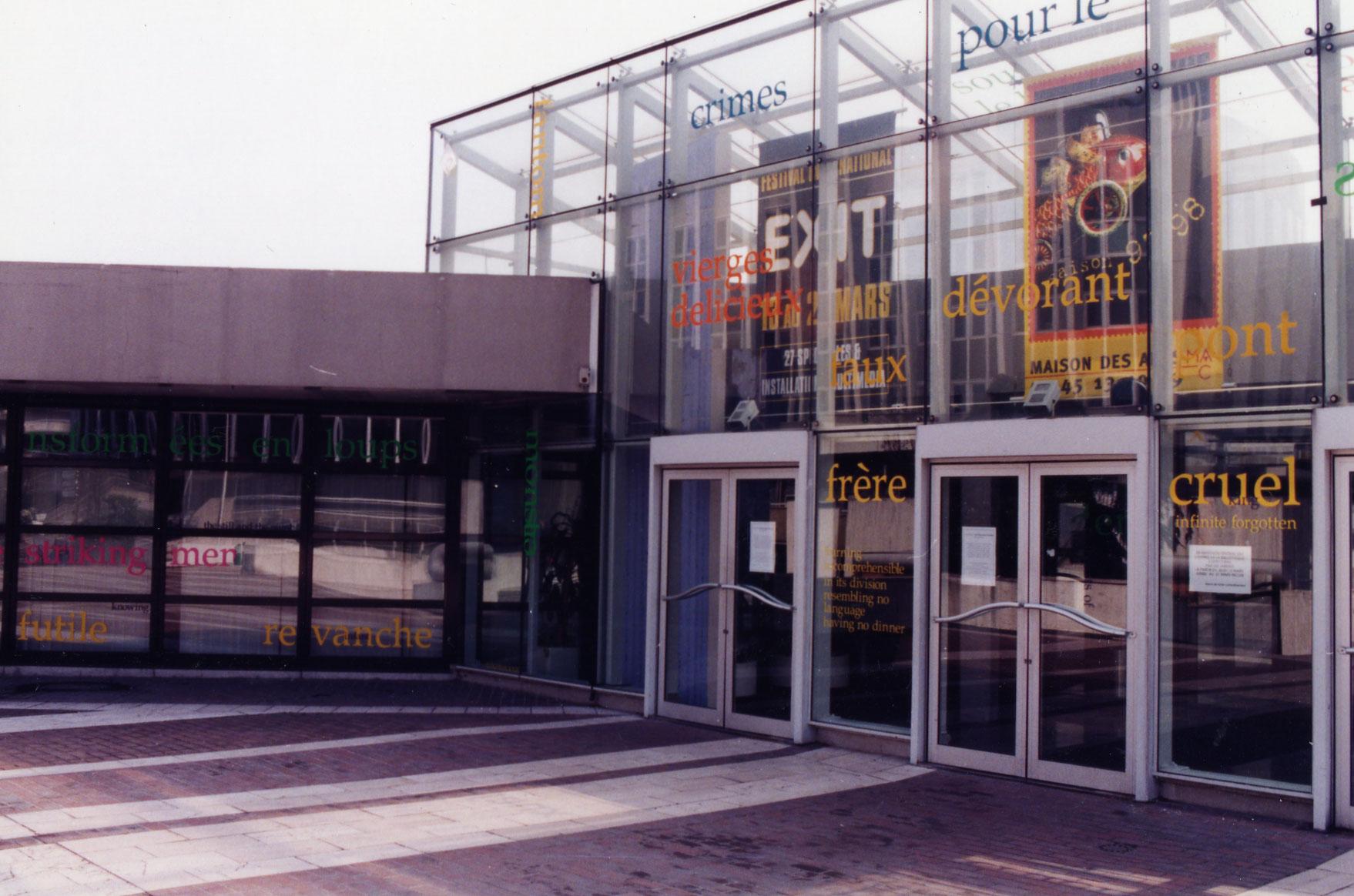 Créteil Installation, 1998 (1 of 2)