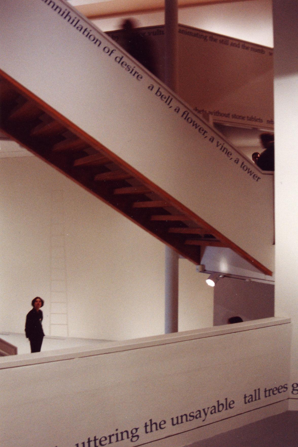Institute of Contemporary Art, Boston, 1997 (1 of 2)