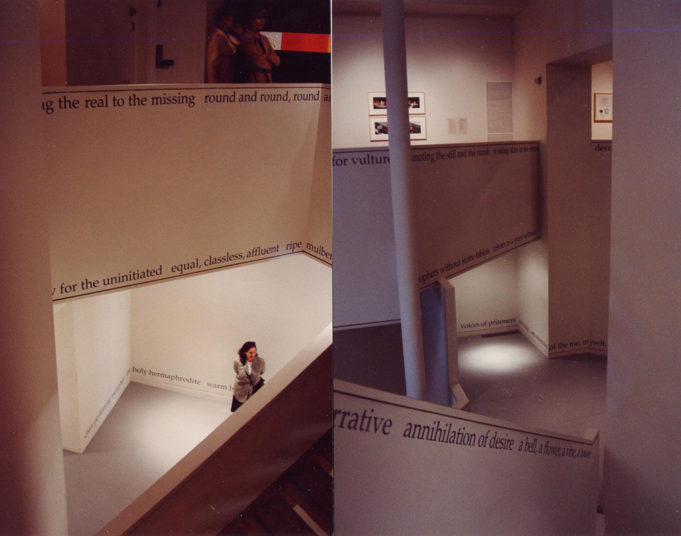 Institute of Contemporary Art, Boston, 1997 (2 of 2)