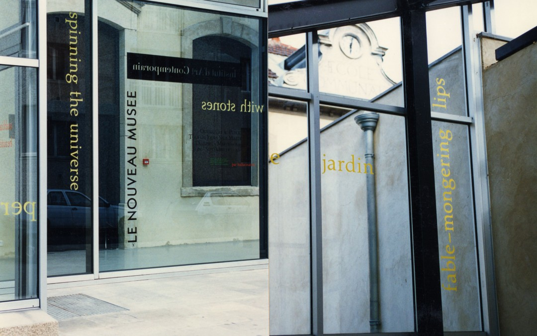 Le Nouveau Musée, 1997